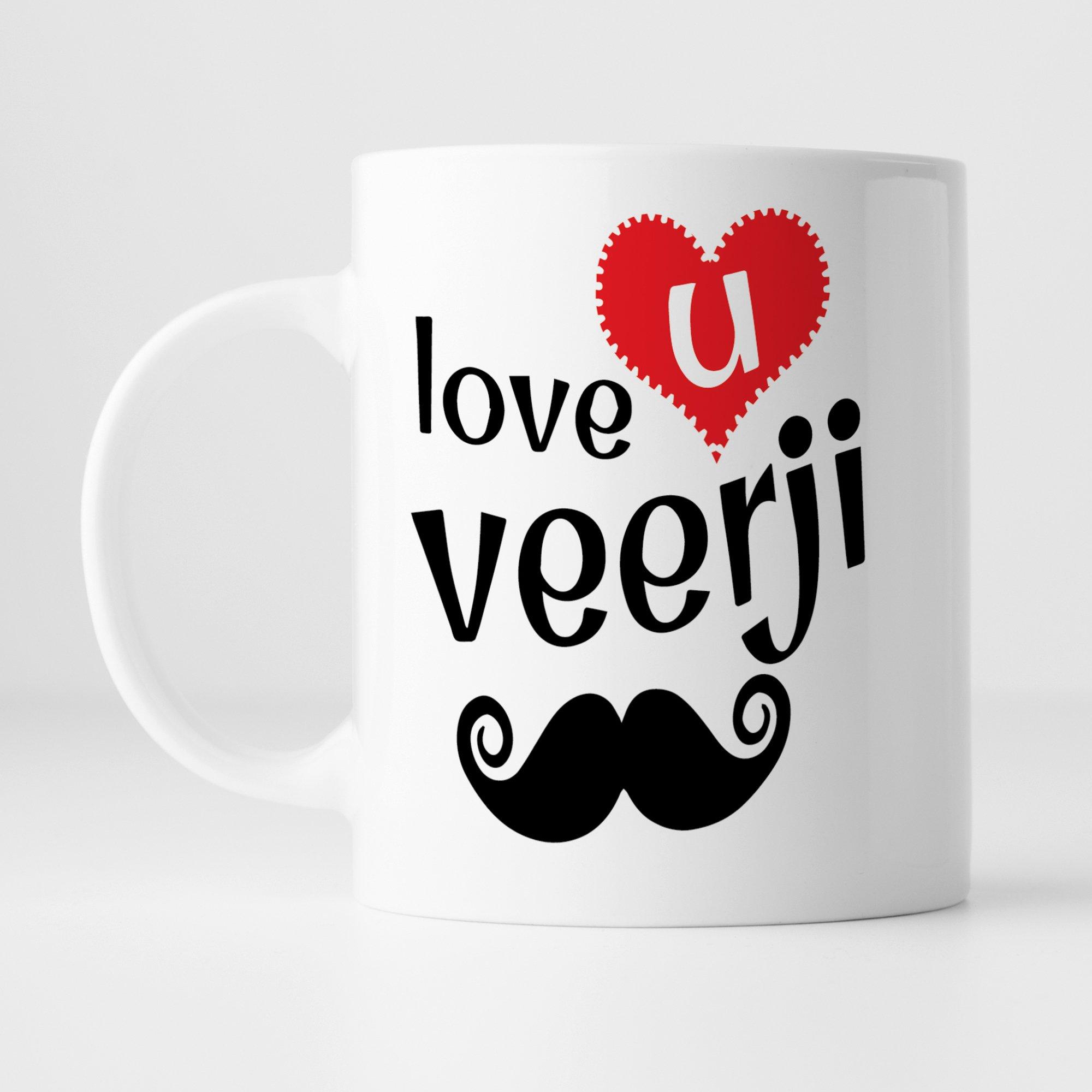 Ceramic Mug |Happy Raksha Bandhan | Rakshabandhan Gift For Brother |Rakhi Gift For Sister |Gift For Rakhi Superior Quality Ceramic Mug